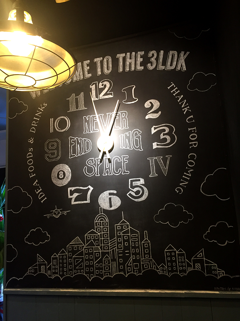 The3LDK黒板アート