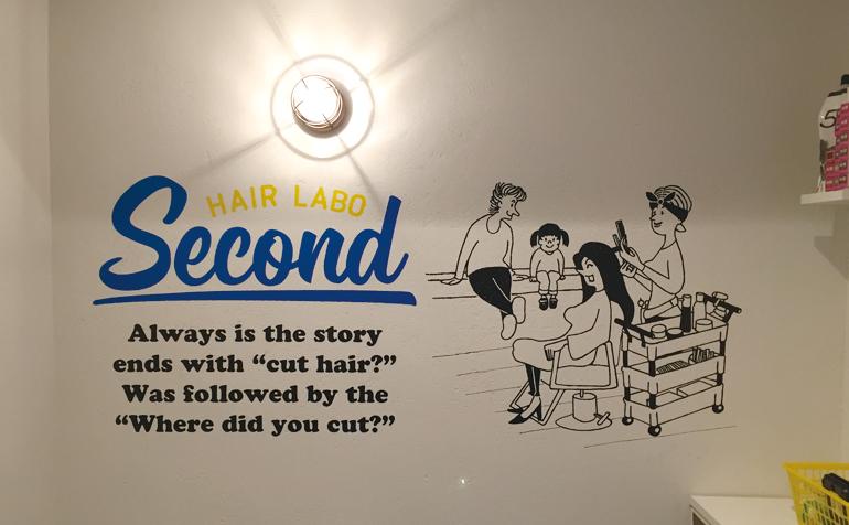 HAIR LABO Second様 ウォールペインティング